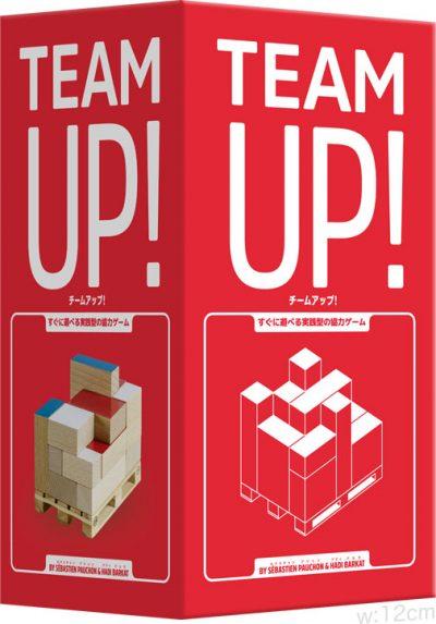 TEAM UP!_jp-box