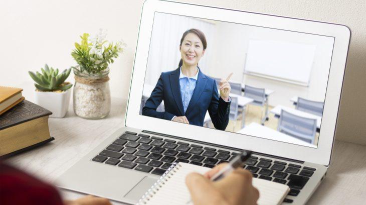 オンライン研修はリアル研修(対面式研修)より効果的なのかどうか?