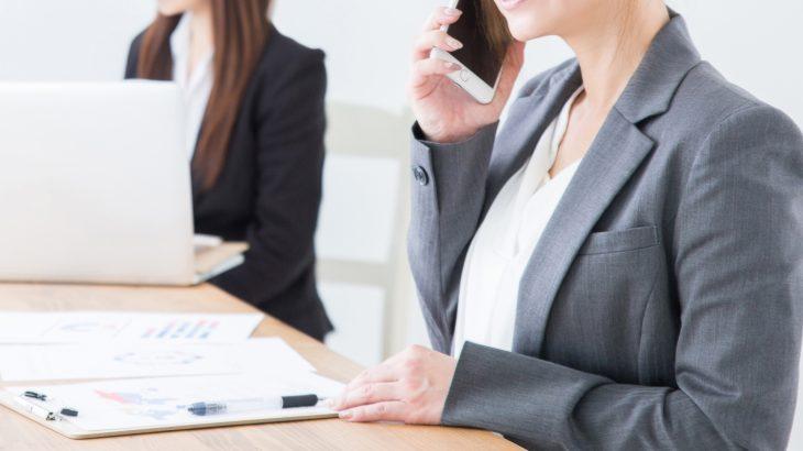 コロナ禍で変わってしまった社員同士のコミュニケーションの問題点と、それを解決するための相手視点とは。