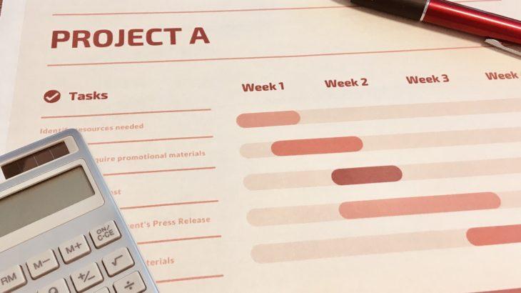従業員数20名未満の経営者でも『経営計画書』を作る意義は、果たしてあるのか?